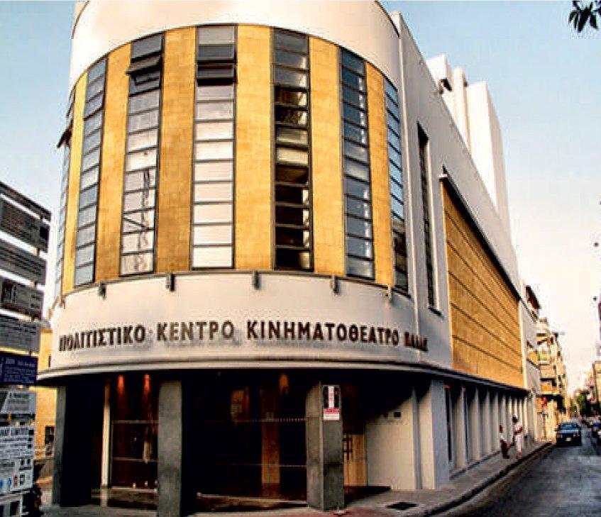 49.-Pallas-Theatre-Limassol