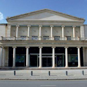 Municipal Theatre, Nicosia