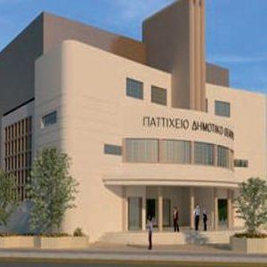 Pattichion Theatre, Limassol