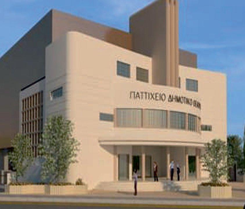 53. Pattichion Theatre, Limassol
