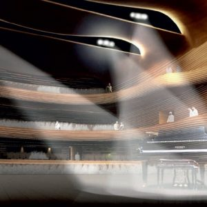 National Theatre of Bahrian, Al-Manama, Bahrain