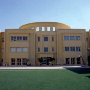 Al Maadi British International School ,Cairo, Egypt
